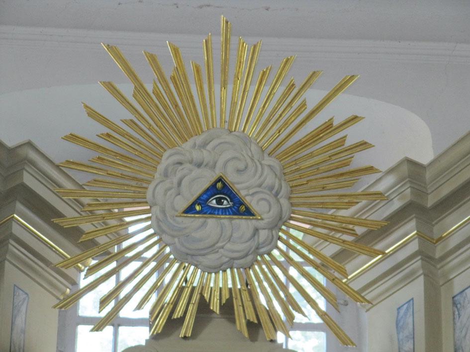 Das Auge Gottes